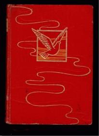 老空白精装日记本1954年
