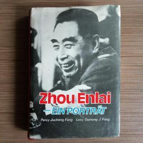 Zhou Enlai -Ein porträt 周恩来传略(德文版)