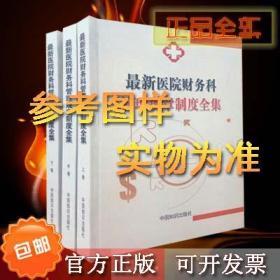 ◥◣♥♥♥㊣ 2005版最新企业管理规章制度全集 ㊣♥♥♥◢◤