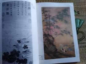 【高居翰作品系列】 隔江山色:元代绘画(1279-1368)  密封