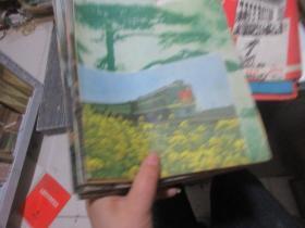 地理知识1978年1-12、1979年1-12    24本和售