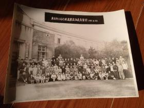 东北兵工局行政处欢送伍处长留影1951年8月29日