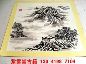 名画家;卢平,山水画[原始手稿]    #4699