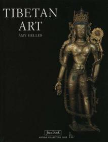 【包顺丰】Tibetan Art: Tracing the Development of Spiritual Ideals and Art in Tibet 600-2000 A.D. 中文书名直译:《藏族艺术:追寻西藏精神理想与艺术的发展》, 2006年出版,精装,珍贵宗教艺术参考资料!!