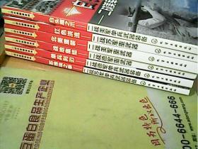 二战兵器图鉴系列(共六册)