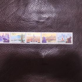 1994经济特区邮票