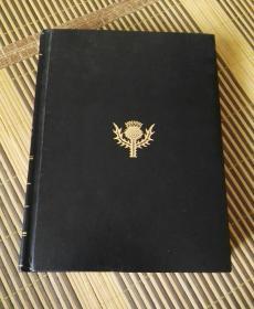 1996 Britannica Book of the Year