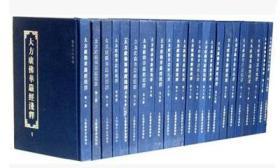 大方广佛华严经浅释 宣化上人讲述  全24册 繁体竖排