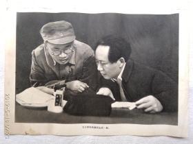 红色收藏宣传画,毛主席和朱德同志在一起