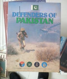 DEFENDERS OF  PAKISTAN