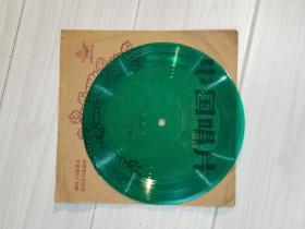 塑料唱片:山东快书。《赔茶壶》赵连甲说。《打坦克》李川彬说。