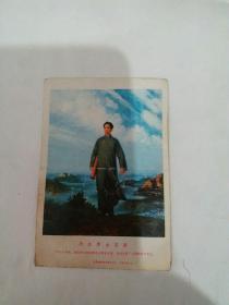 《毛主席去安源》1969年年历片