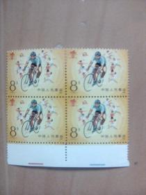1985j.118.(2--1)未使用新邮票四方联