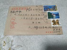 邮票三枚,内蒙古