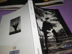华辰拍卖十五周年 影像十周年影像