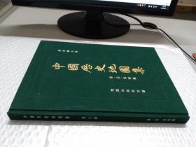 中国历史地图集 宋,辽金时期(第六册)