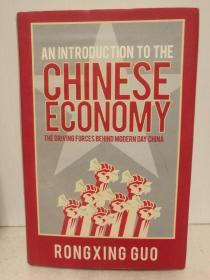 中国经济导论 郭荣星 An Introduction to the Chinese Economy: The Driving Forces Behind Modern Day China by Guo Rongxing (中国经济)英文原版书