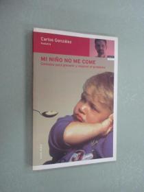 DR CARIOS GONZALEZ MI NINO NO ME COME  共213页