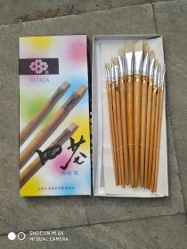 四花牌~油画笔