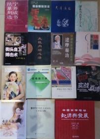 SF19 中国天津司法起源与发展(12开精装、收录明代永乐二年至现代天津司法大量珍贵历史文献资料和图片)