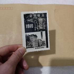 照片,稀见,1960年,恭贺新禧,哈尔滨建筑工程学院