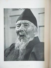 齐白石作品集 绘画篇 第一集 人民美术出版社 真正一版一印刷 1963年初版 山水十二条屏