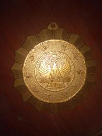 国家体育总局训练局成立六十周年纪念