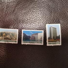 1989年社会主义建设成就邮票:T.139北京国际电信局、山西古交西曲煤矿、青海龙羊峡水电站
