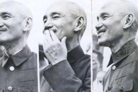 """1943年 美新社新闻原照""""战争六年后的中国领袖""""老照片 一张  HXTX105108"""