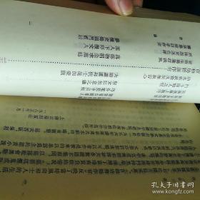 (古代小说)照世杯-------古典文学版,繁体竖排。(有手书 收藏题记:钤印)