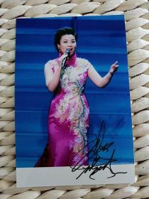 【超珍罕 著名歌唱家 张也  签名  6寸照片】==== 保真 来自知名藏友