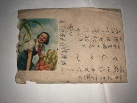 60年代实寄封 武汉寄往辽宁  贴有10分普票1张