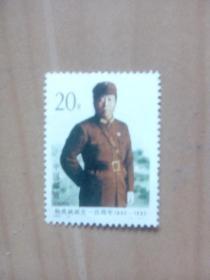 1983--17(1--1)j杨虎城诞生一百周年未使用新邮票