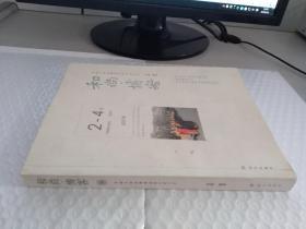 和尚·博客(33)