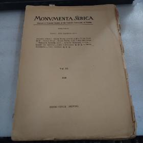 MONVMENTA SERICA 1938年 16开本
