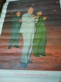 毛主席和他的亲密战友林彪同志及周恩来同志[2开]。