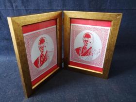 90年代乐清--卢发良艺术工作室--卢发良 细纹刻纸   双面镜框摆设  人物 竺摩