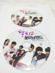 韩国片。《闭嘴!花美男乐队》