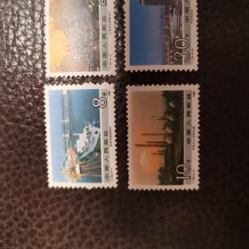 T128社会主义建设成就(一)秦皇岛港煤码头、齐鲁三十万吨乙烯、上海宝山钢铁总厂、中央电视台,原胶全新品邮票一套