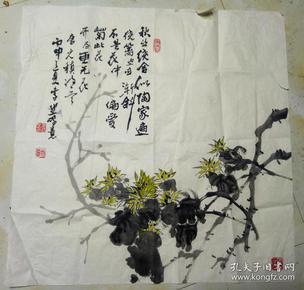 中央美院油画高材生,中国女画家协会会员.北京女美术家联谊会员    李迎 绘菊花   68×68厘米