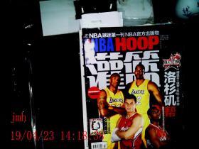 NBA Lnside 灌篮2013.2