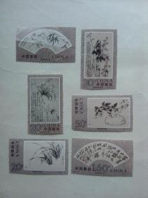 1983--15t(6--1)至(6--6)郑板桥作品选未使用新邮票一套六枚全