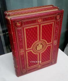 《英格兰与苏格兰历史与皇室名人画传》1886年豪华摩洛哥皮钢版画插图本两卷全