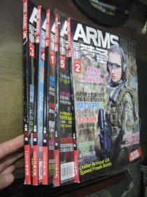 ARMS军事装备【2013年1-5 5本和售