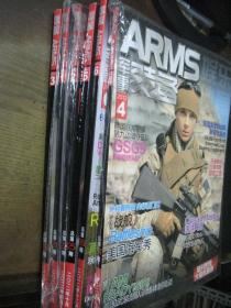 军事装备2012年1---6
