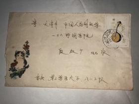 80年代实寄封  重庆寄往天津  贴有古琴8分邮票1张