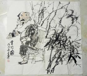 中央美院油画高材生,中国女画家协会会员.北京女美术家联谊会员   李迎 绘赏竹图   68×68厘米