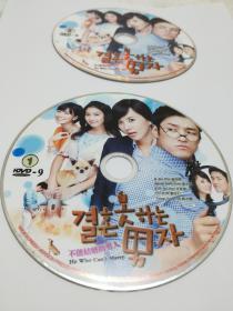 韩国片。《不能结婚的男人》