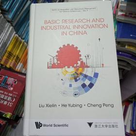 特价正版  现货  BASIC RESEARCH AND INDUSTRIAL INNOVATION IN CHINA
