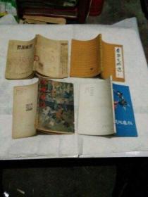 体操练习250节.馆藏(2000册)